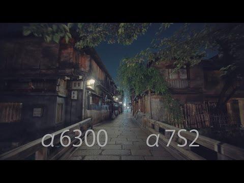 SONY α6300 α7s2 (真夜中の花街) 京都