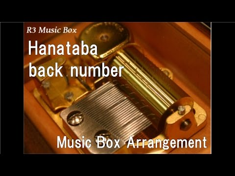 Hanataba/back number [Music Box]