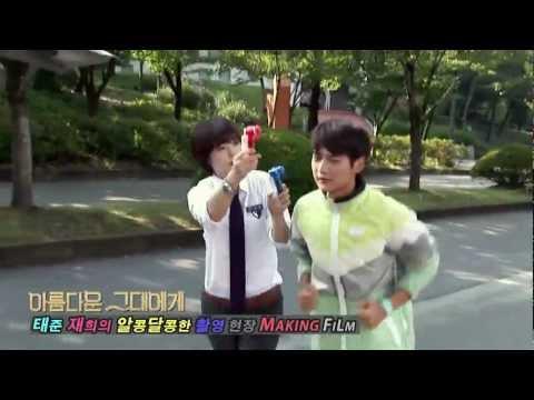 SBS Drama '아름다운 그대에게 (For You in Full Blossom)'_Making Film 7