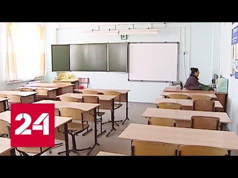 Свободное посещение школ и семейный карантин: новые меры против коронавируса в Москве - Россия 24
