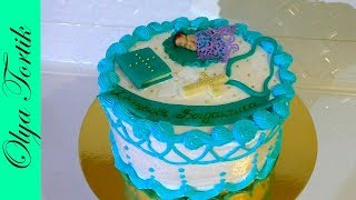 Кремовый Торт на крестины для мальчика Торты для детей /// Olya Tortik Домашний Кондитер