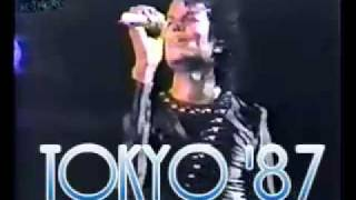 Michael Jackson Bad Tour Sexy Can You Feel It  (LIVE)