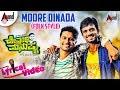 Devrantha Manushya | Moore Dinada Balu | Lyrical Video Song 2017 | Pratham | Kirik Keerthi