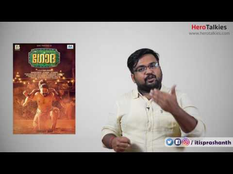 Godha Review By Prashanth