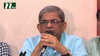 Fakhrul urges people to inspire by Ziaur Rahman's ideology | News & Current Affairs