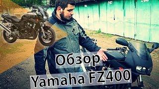 Обзор Yamaha FZ400