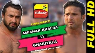 PAHUWIND ਪਹੂਵਿੰਡ (TARN TARAN) KABADDI CUP -2016 ! FINAL ! AMISHAH KHALRA vs GHARIALA ! Part 4th