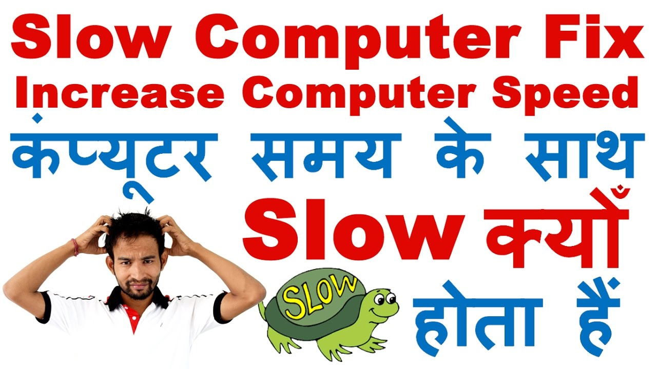 Why My Computer Is Very Slow Over Time   How to Speed up ...
