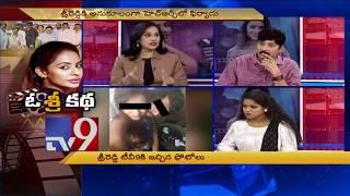 Sri Reddy controversy    MAA needs a Cash Commi...