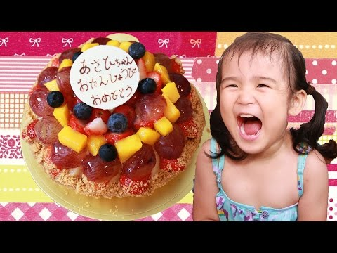 Asahi 2nd Birthday♥あさひ2歳バースデー