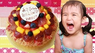 Asahi 2nd Birthday♥あさひ2歳バースデー thumbnail
