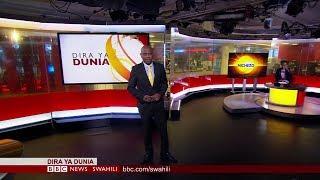 BBC DIRA YA DUNIA JUMATANO 04.07.2018