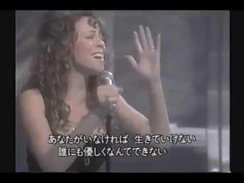 Mariah Carey- Without You (Live 1994) Japan