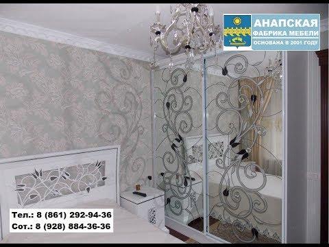 Фотогалерея шкафов-купе от Анапской фабрики мебели. Шкафы-купе в Анапе.