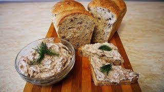 Медовый хлеб с орехами и семечками И вкуснейший ПАШТЕТ из СЕЛЬДИ