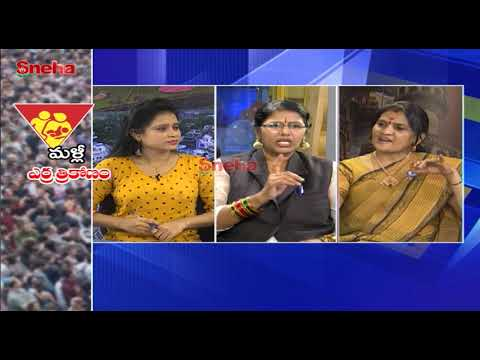 మళ్ళీ-ఎర్ర-త్రికోణం-!  -karunya-welfare-founder-saraswathi- -advocate-t-subhashini  -woman's-forum