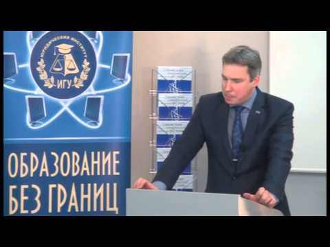 Филиал ФГБОУ ВО «БГУ» в г. Усть-Илимске - Главная страница
