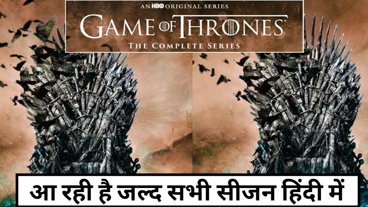 Download Game of Thrones Hindi Dubbing Updates
