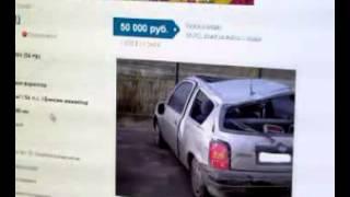 Продажа подержанных автомобилей в Москве(, 2012-12-16T19:56:07.000Z)