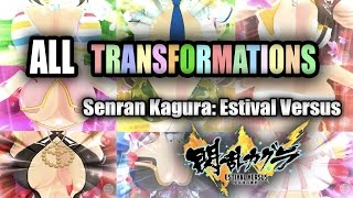 Senran Kagura: Estival Versus - ALL Transformations! [60fps]