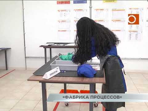 Новости Самары. Пресс-тур на фабрику