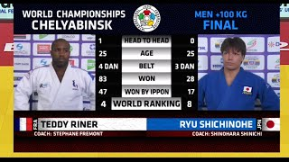 Teddy RINER vs Ryu SHICHINOHE Final Judo World Championship 2015