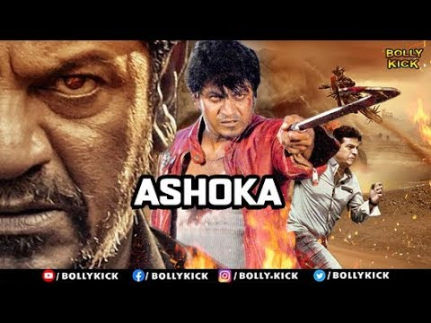 hindi movie hindi movies 2019 hindi full movie hindi movies 2019 full movie bollywood movies latest bollywood movies 2019 latest hindi movies hindi full movie 2019 hindi dubbed movies 2019 full movie south indian movies dubbed in hindi full movie 2019 new hindi dubbed movies hindi dubbed movies 2019 action movies 2019 movie 2019 hindi new hindi movies new bollywood movies full movies 2019 south movie prithviraj movies action movies hindi movie hindi movies 2019 hindi full movie hindi movies 201 #hindimovies #hindidubbedmovies #bollywoodmovies #ashoka  south indian movies dubbed in hindi full movie 2020 new : ashoka (shivarajkumar) the son of an honest police constable who desires to make his son a police officer.ashoka gets selected for the