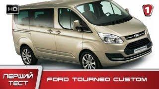 Детальный Обзор Ford Tourneo Custom 125 л.с. Первый Тест HD   УКР