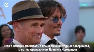Кинокомикс стал победителем Венецианского кинофестиваля