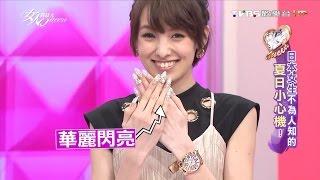 到底日本女孩,是如何隨時看起來都超完美呢?? 現在日本女孩的最in~流行...