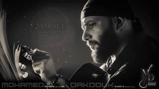 Mohamed Dakdouk - Marret [Official lyric Video] / محمد دقدوق - مريت