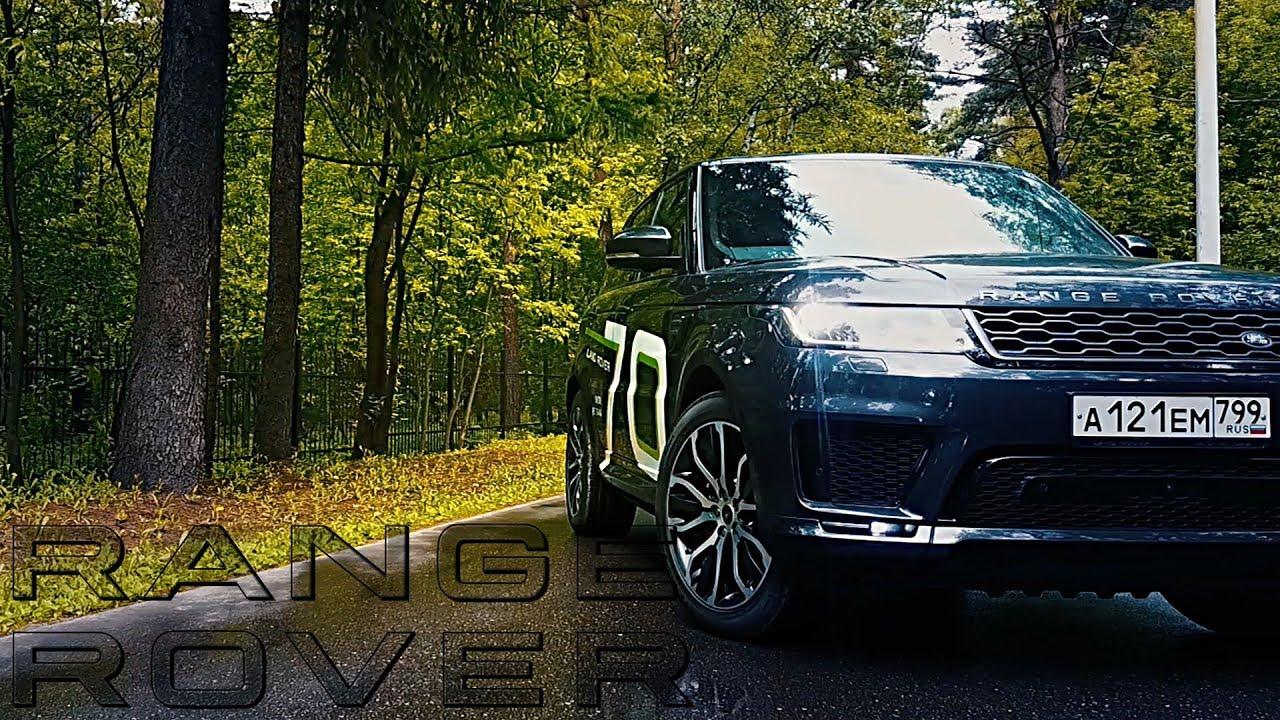 Range Rover 4/ Range Rover Sport 2 не заводится?! Что делать .