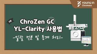 ChroZen GC - YL-Clarity Softwa…