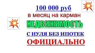 HI MILLION DOLLARS  КАК ЗАРАБОТАТЬ МИЛЛИОН ДОЛЛАРОВ  БЫСТРЫЕ ДЕНЬГИ