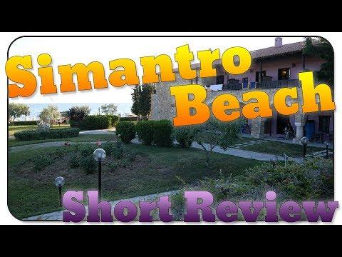 Review Simantro Beach - Club Calimera Griechenland Short