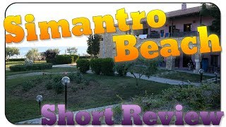 Review Simantro Beach - Club Calimera Griechenland Short