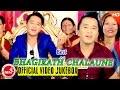 Best Of Bhagirath Chalaune Teej Song Video Jukebox 2073 2016