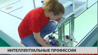 Интеллектуальные профессии. Новости. 23/03/2017. GuberniaTV