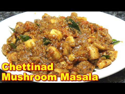 Chettinad mushroom masala recipe in tamil chettinad mushroom masala recipe in tamil forumfinder Images