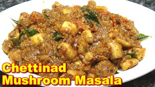 Chettinad Mushroom Masala Recipe in Tamil | செட்டிநாடு காளான் மசாலா
