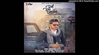 new song Dil De Raaje - Jass Bajwa (DjPunjab.Com)