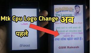 Mtk Cpu Mobile Phone Logo Change | Mobile Phone Starting Logo Change Software