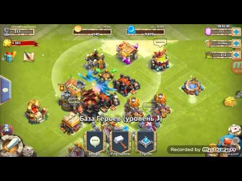 Castle Clash Mod/apk Free