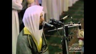 القرآن الكريم من سورة الفاتحة الى الأعراف بصوت صلاح بوخاطر