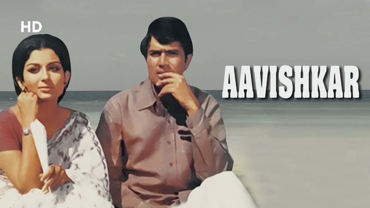 Download Aavishkar (HD)   Rajesh Khanna Movies   Sharmila Tagore   Bollywood Romantic Movies