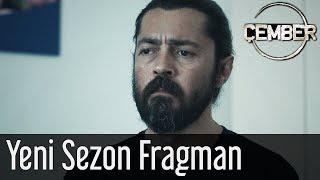 Çember - Hayalet Gemi Fragman (Yeni Sezon)