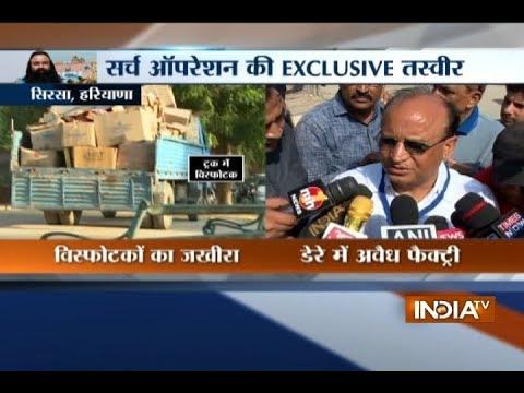 Illegal explosives factory inside Dera Sacha Sauda premises sealed : Haryana PR Dept