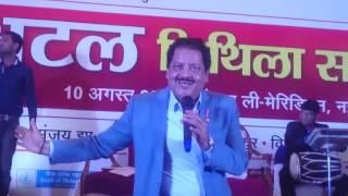 Udit Narayan Live song, MAIN NIKALA GADDI LEKE ,