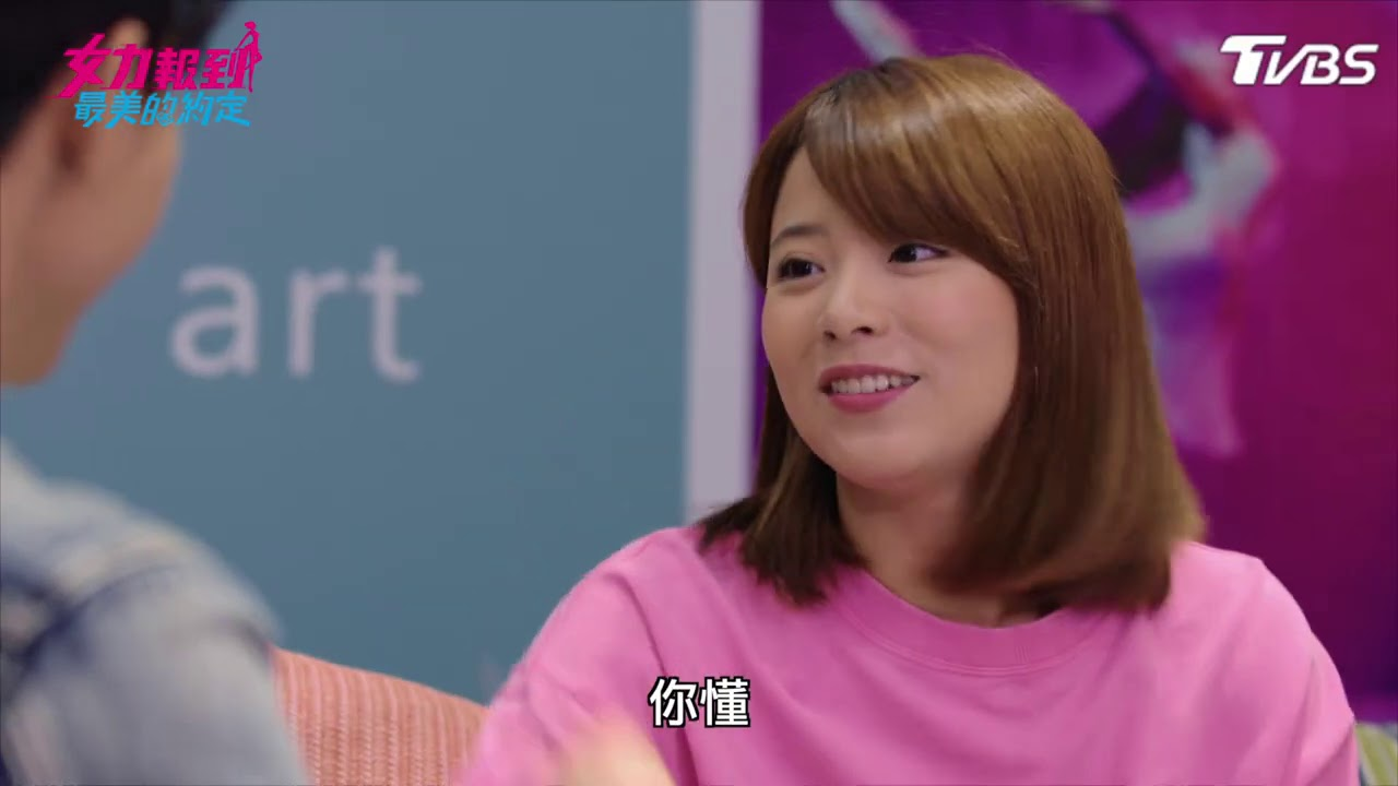 女力報到第7季 最美的約定第30集│ Girl's Power S7 EP30