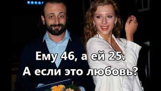 Авербух перестал скрывать роман с молодой актрисой Лизой Арзамасовой